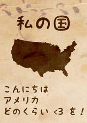 Japanese Poster by henrymaxm