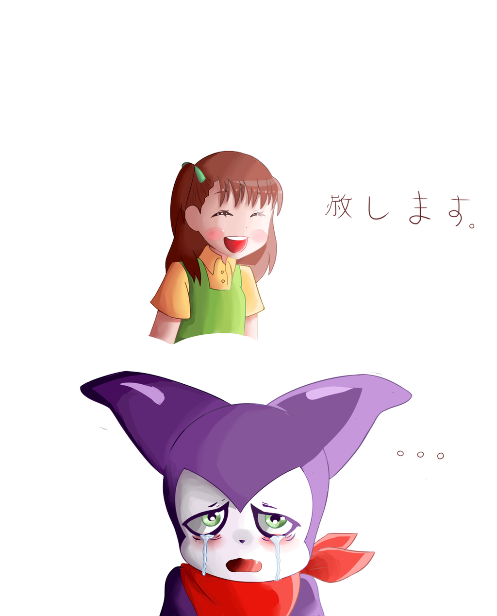 i forgive you by yumethenekomata