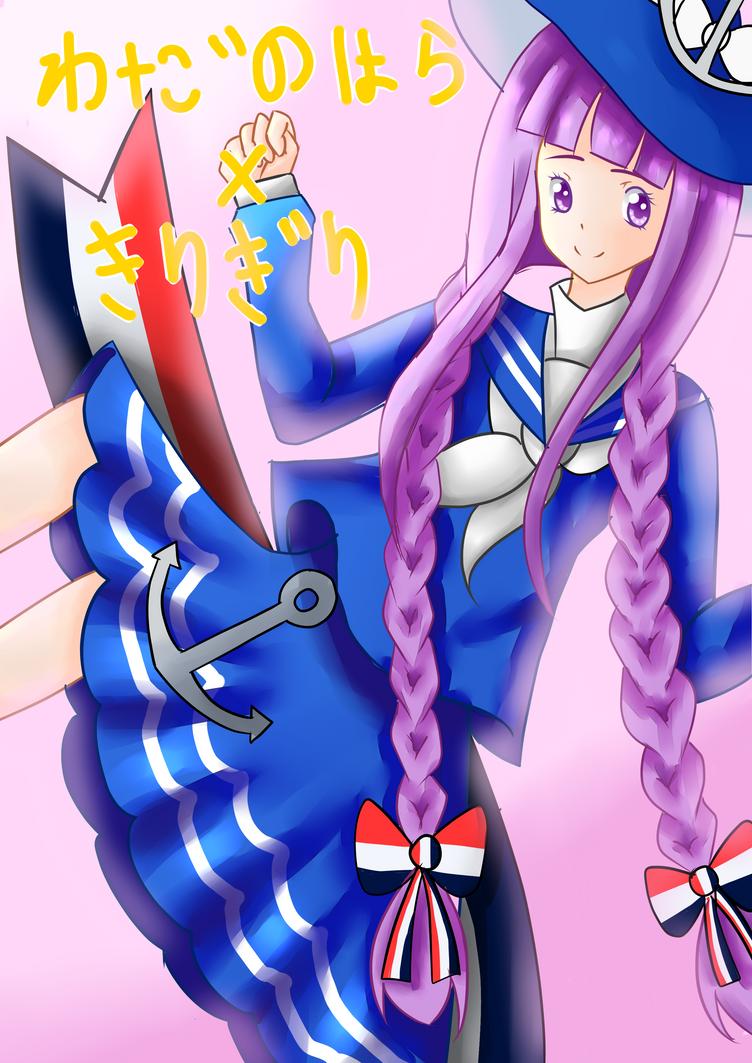 For Shiyuka - Kirigiri's Wadanohara cosplay by CeceliaDSi