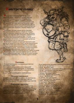 OSR RPG