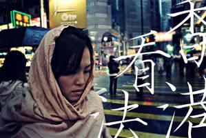 Solitary - HK by bitboydz2