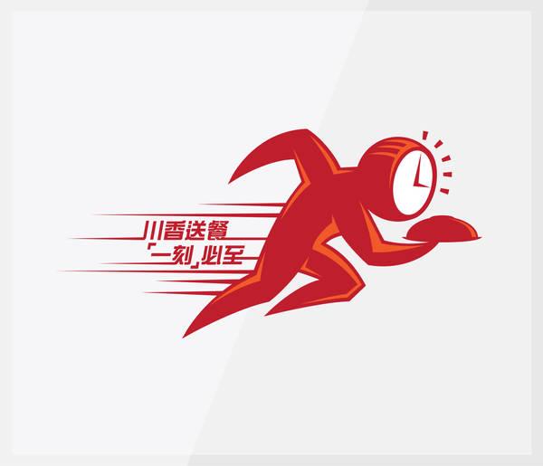 Taste Origin Delivery Logo by bitboydz2