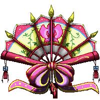 Sakuri - Commission by Fucal