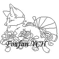 Rose Guardian- Foxfan YCH - CLOSED by Fucal