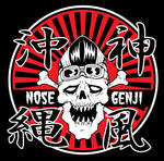 Okinawa Kamikaze by HorrorRudey