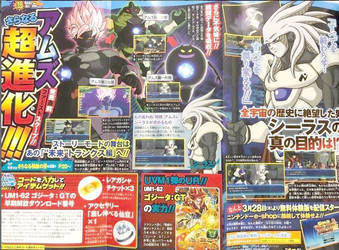 Dragon Ball Heroes World Mission by justice-71