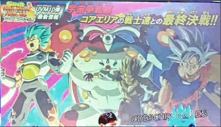 Dragon Ball super Heroes World Mission