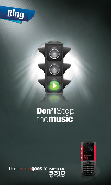 don't stop the music by hilall2006