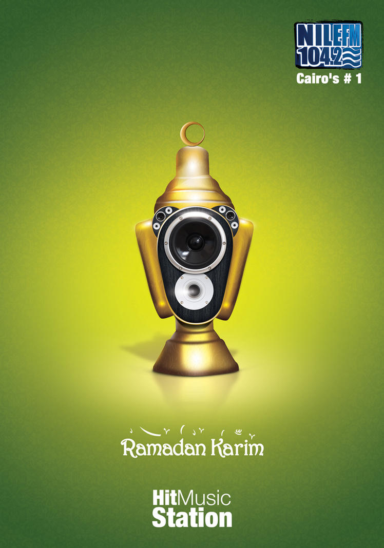 ramadan by hilall2006
