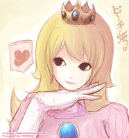 Princess Peach by DigiKat04