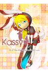 x x -- Kassy -- x x