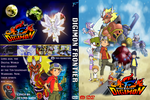 Digimon Frontier Custom DVD cover V2