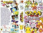 Pokemon the Movie 1 Mewtwo vs Mew Serbian VHS