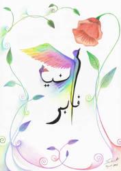 Bird of Paradise for Anja