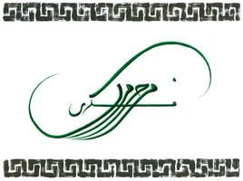 Commission for: Muhammad Fikri