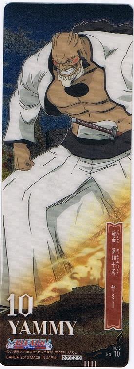 Yammy Riyalgo by NearRyuzaki90