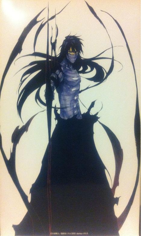 Mugetsu backdrop by NearRyuzaki90