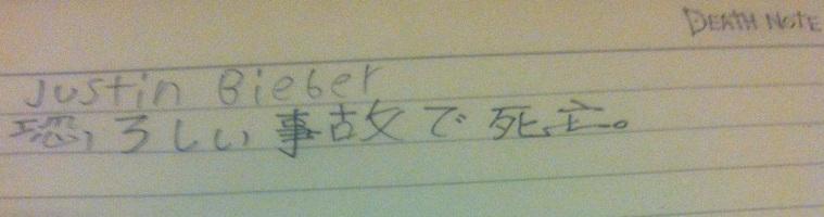 What Light'd write by NearRyuzaki90