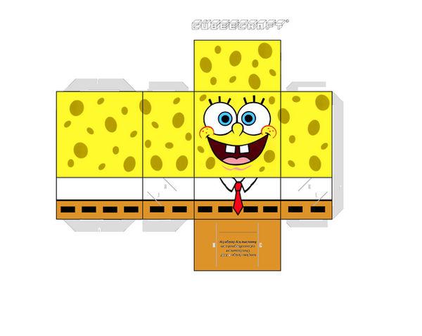 ALTERNATE Spongebob Cubee