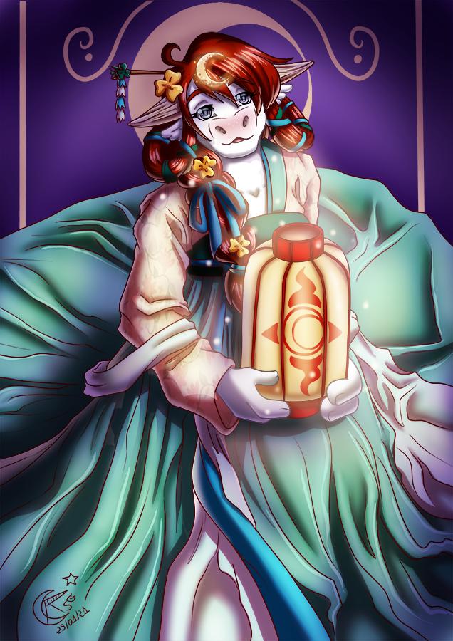 Lunar Festival 2021