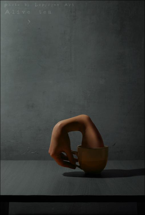 Alive Tea by mudakisa