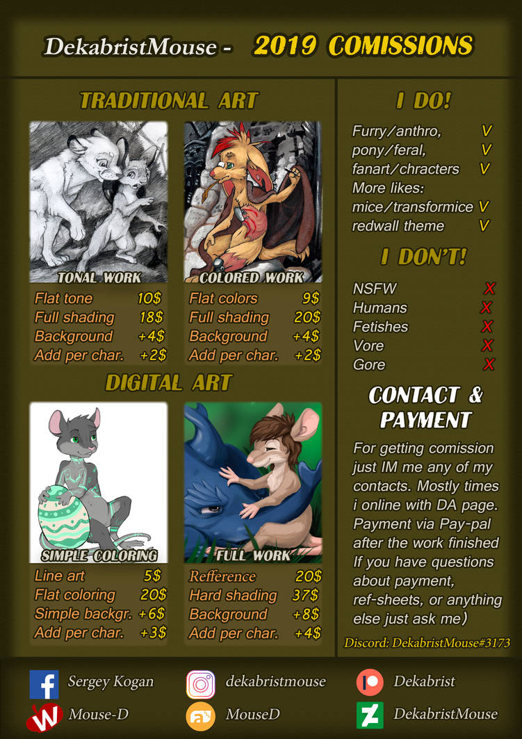 2019 comissions pricelist by DekabristMouse