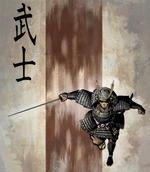 Samurai Jump by IttoOgamy