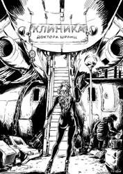 Schranz-final by psychee-ange