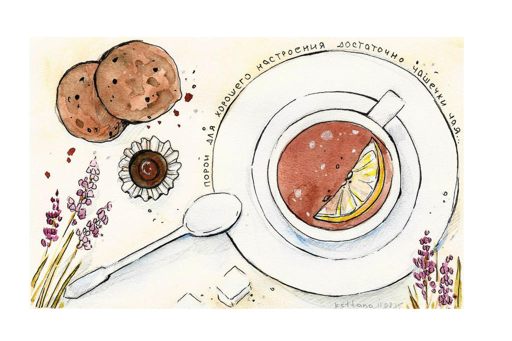 Cup of tea by Kettana
