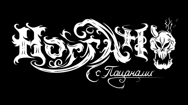 ноггано лого: