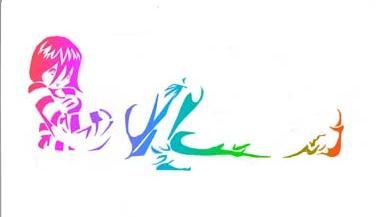 rainbow by yume-miteru