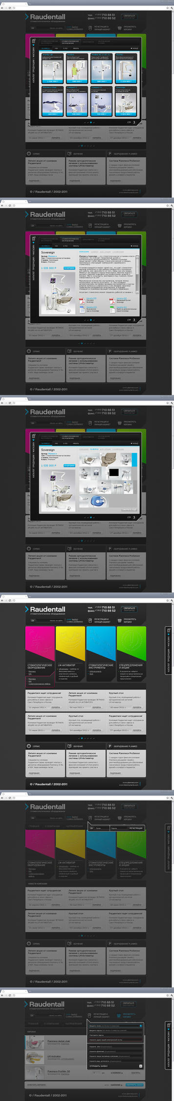 RDNT Interface C by ahillesus