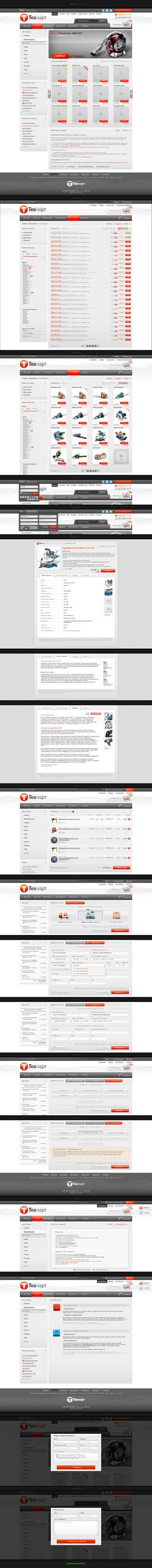 Tehmart.net UI by ahillesus