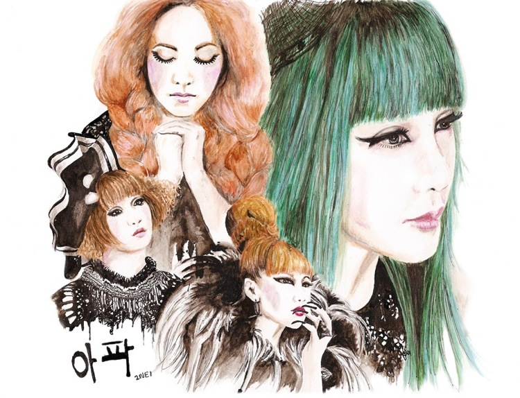 2NE1- It hurts... by Katie-Woodger