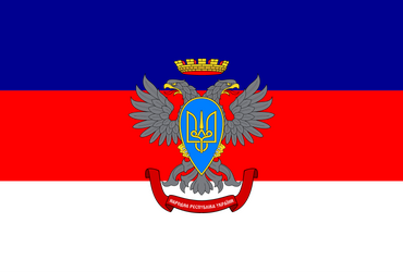 Design Flag. People's Republic of Ukraine. No8 by resistance-pencil