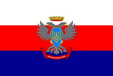 Design Flag. People's Republic of Ukraine. No9 by resistance-pencil