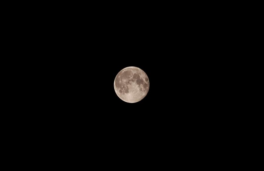 Moon by ConveyedEcho