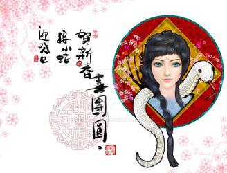 2013 Happy Chinese New Year!!!
