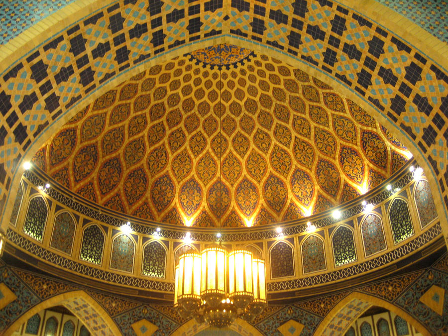 aspects and motifs in islamic architecture Architectural aspects by dr yehia m november, el zeini to be found in one city throughout the islamic world although these motifs were.