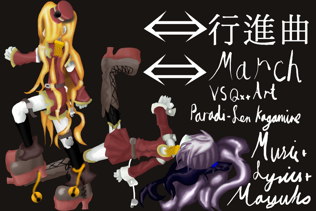 LeftRight  March [VFlower, Lily V3] (1) by Paradi-Len-Kagamine