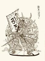 samurai by leperism