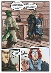Chapter 1: page 15