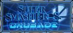 Super Smash Bros Crusade Fan Stamp by KambalPinoy