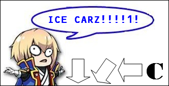 Ice Carz Signature by megamanadv1