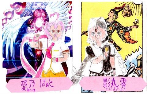 Heart Aino vs. Rei Kagemaru by DBCDude01