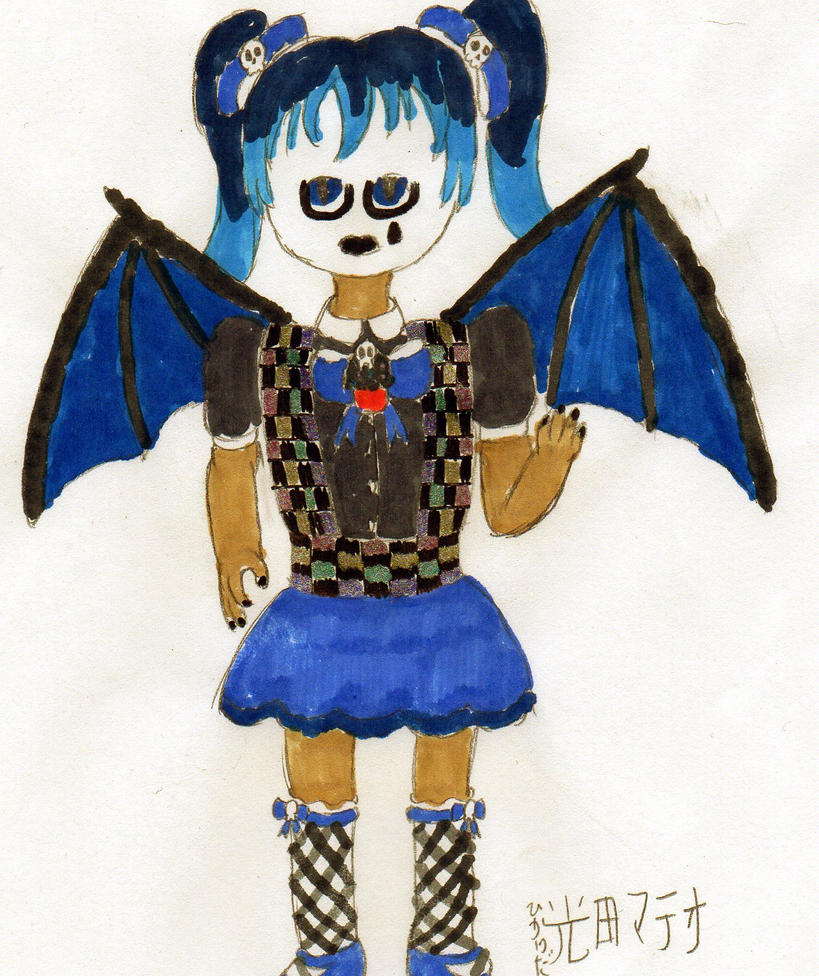 Dark Confectionist Cerulean by DBCDude01