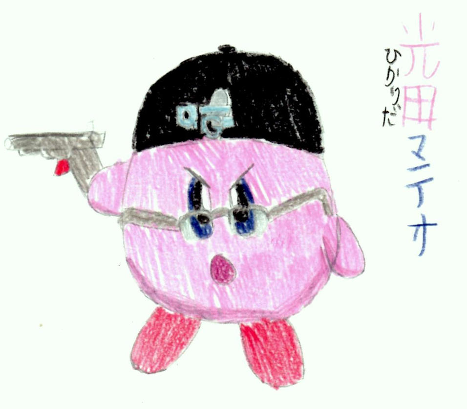 Kirby, the Quarter Guy by DBCDude01