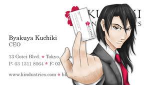 Kuchiki Byakuya, CEO by F1yMordecai