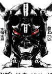 Oninin Dokusai helmet sketch