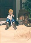 [FF7R]Nibelheim boy